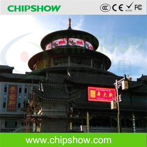 Chisphow P16 Full Color Outdoor Curved Commercial LED Display pictures & photos