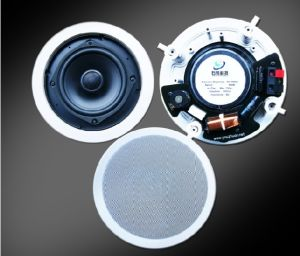 Ceiling Speaker Loudspeaker 5.25 in-Ceiling Speaker (YZ-208)