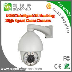 150m CMOS Intelligent IR Tracking High Speed Dome Camera (SVSP-DH6CIM)