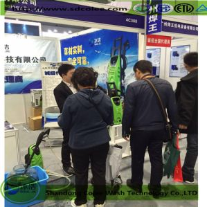Portable Self-Service Electric Car /Vehicle Washing/Cleaning Machine pictures & photos