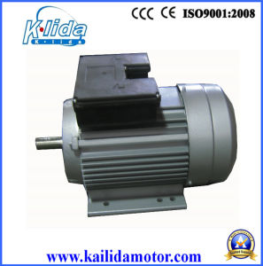 1 Phase 1.5HP Electric Motor pictures & photos