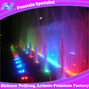 Dancing Waterfall Fountain in Square in Park
