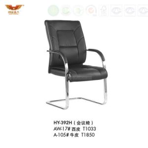 Modern Office Furniture Low Back Leather Vistor Chair (HY-128H-1) pictures & photos