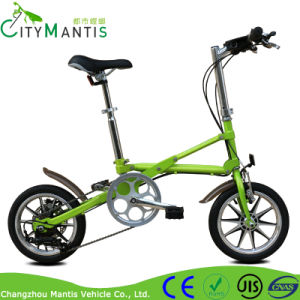 14′′ Easy Carry City Mini Folding Bike/Bicycle for Adults pictures & photos