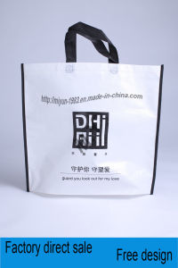 a Bottom Without Side Non-Woven Non-Woven Laptop Bag Printing pictures & photos