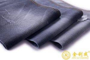 6617 Light Grey Stretch Denim Fabric pictures & photos