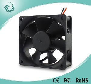 7025 High Quality Cooling Fan 70X25mm