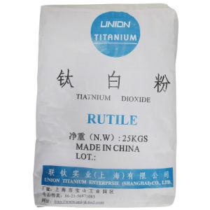 Rutile Titanium Dioxide for Paints Use pictures & photos