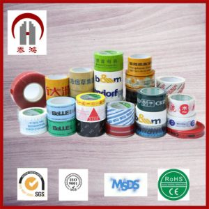 Custom Printed BOPP Packing Tape pictures & photos