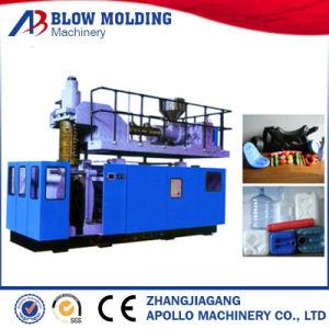 High Quality 55 Gallon Plastic Chemical Barrel Blow Molding Machine pictures & photos