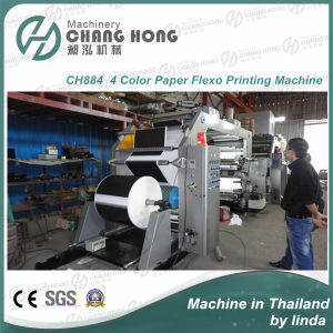 Coated Paper Flexo Printing Machine (CH884-1200P) pictures & photos
