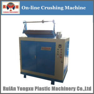 Inline Crusher for Crushing Sheet Leftover pictures & photos
