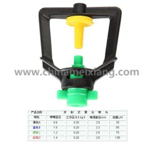 Micro Rotating Sprinkler Irrigation Micro Sprinkler (MX9806) pictures & photos
