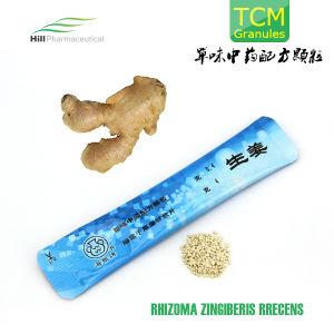 Traditional Chinese Medicine, Rhizoma Zingiberis Rrecens Granules pictures & photos