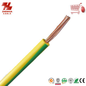 CCA Conductor PVC Insulation Single Round 7 Conductors Electric Wire 1*2.5mm2 450/750V pictures & photos
