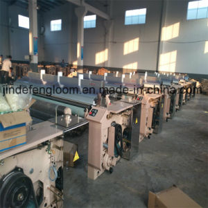Double Nozzle Electronic Water Jet Weaving Loom pictures & photos