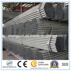 High Quality Galvanized Steel Round Tube pictures & photos