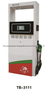 Gas Station Oil Pump Single Economic Model Two LCD Displays pictures & photos