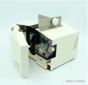Small Currency Banknote Binding Machine pictures & photos