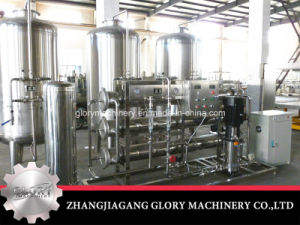 1t-50t/H Drinking RO Water Treatment Equipment pictures & photos