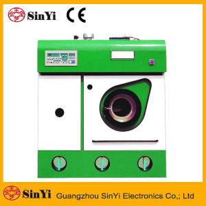 (GXQ) Laundry Shop Drying Dry Clean Shop Machine