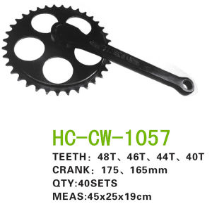 Bicycle Accessories of Chainwheel & Crank for MTB Bike (CW-1057) pictures & photos