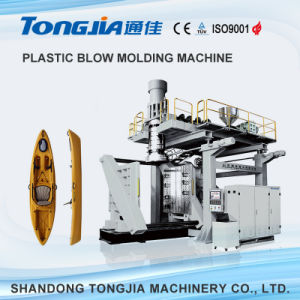 Blow Molding Machine for Making Different Plastic PE Bottles pictures & photos