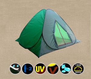 Convenient Pop up Children Camping Tent (KH006)