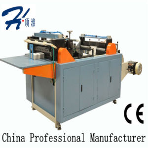 Air Rubble and Other Material Cross Cutting Machine pictures & photos