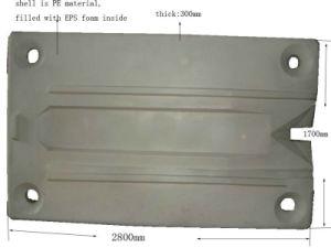 Plastic Floating Pontoon Dock Used Jet Ski Float pictures & photos