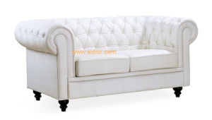 (SD-6001) Modern Hotel Restaurant Living Room Furniture Leather Wooden Sofa Set pictures & photos