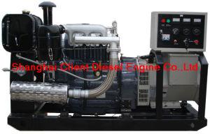 Brand New High Quality Deutz-Mwm Diesel Genset pictures & photos