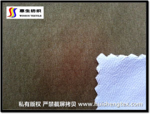 (Factory direct sales) knitting downwear fabric (HKTJ053-3DRCM)