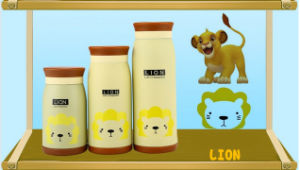 Professional Factory Heat Transfer Lion Baby Water Bottles Printing Film Cute Animals pictures & photos