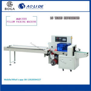 Factory Automatic Pillow Flow High Speed Popsicle Wrapper Equipment Price pictures & photos