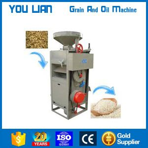 Customerized Rubber Roller Rice Huller with ISO 9001 Cerficate pictures & photos
