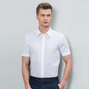 Fancy Design Multicolor Men Custom Cotton Non-Iron Oxford Casual Dress Shirt pictures & photos
