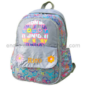 Children Cute Shoulder Schoolbag Backpack (WD)