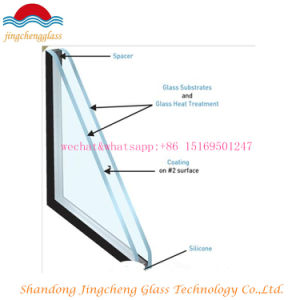 6mm+12A+6mm Tempered Sandwich Glass/Insulating Glass pictures & photos