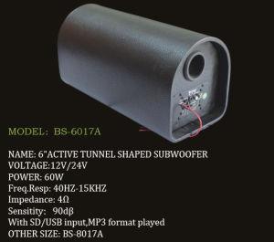 Subwoofer Car Audio (BS-6017A)
