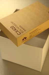 Carton Box Machine of Zhengrun pictures & photos