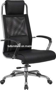 Office Chair (FB322-W08)