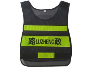 Custom Made Police Reflective Working Vest pictures & photos