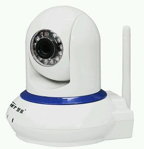Home Security 1.0MP 720p Wireless P2p Onvif Digital IP Camera, PTZ IP Camera pictures & photos