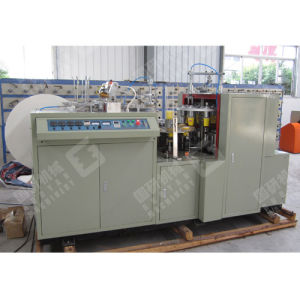 Auto Paper Cup Forming Machine (GY-ZB) pictures & photos