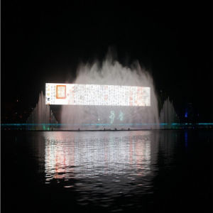 Water Curtain Fountain in Park, Outdoor Fountain