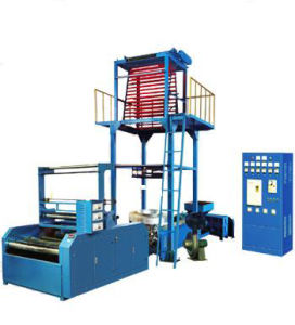PE Plastic Film Blowing Machine (BX)