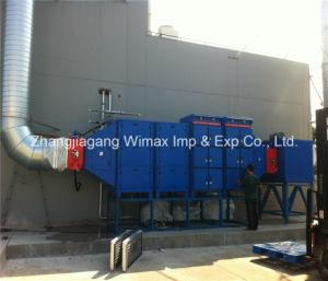 Flue Gas Purifier pictures & photos