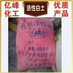 Industrial Grade Activated Clay, Made in China pictures & photos