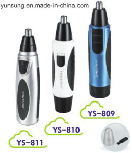 2017 Popular Wholesale Nose Trimmer pictures & photos